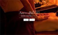 Aroma Breeze~アロマブリーズ~