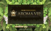 AROMA VIP