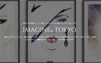 IMAGINE-イマジン