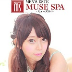 MUSE SPA~ミューズスパ~ 名古屋